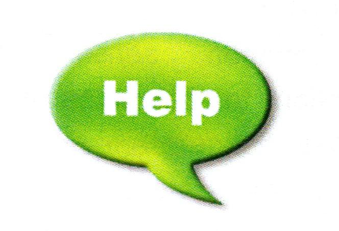 Помощь и правила